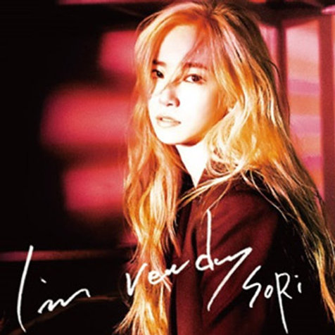 I'm Ready - Japanese Single CD