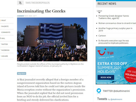'Incriminating the Greeks?' Um, no.