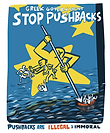 stopPushbacks.png