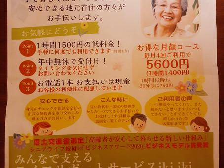 7/6みかじりさんち日誌