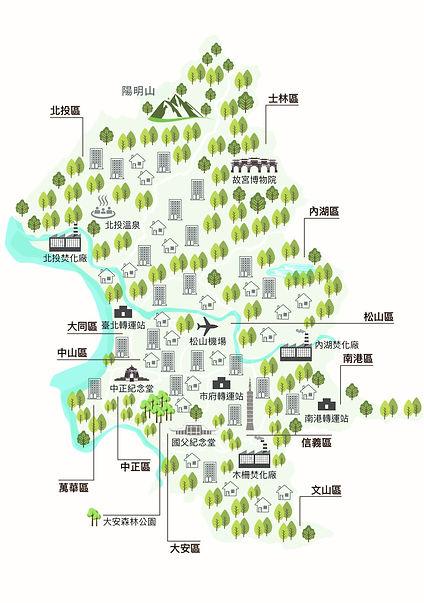 清新行動2.0_1107new_頁面_07圖.jpg