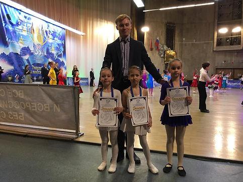 Танцы для детей м Волжская