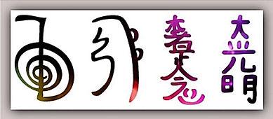 simbolos Reiki.jpg