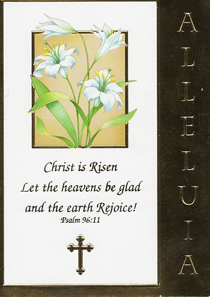 CHRIST IS RISEN CANDLE