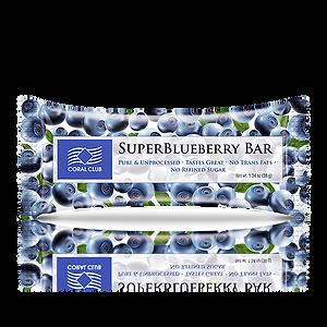 "Barretta ""SuperBlueberry"""