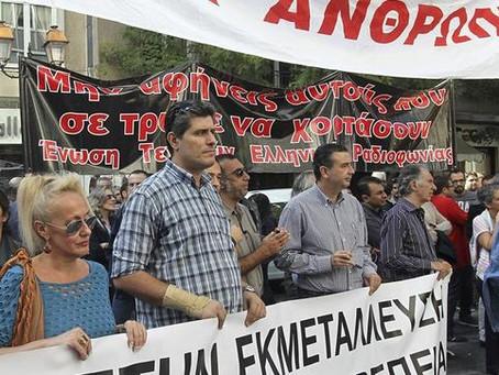 Periodistas griegos en riesgo de perder la protección social