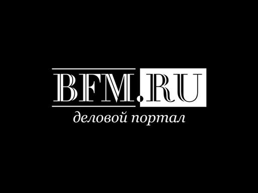 Счетная палата выявила выплату пенсий «мертвым душам» на сотни миллионов рублей