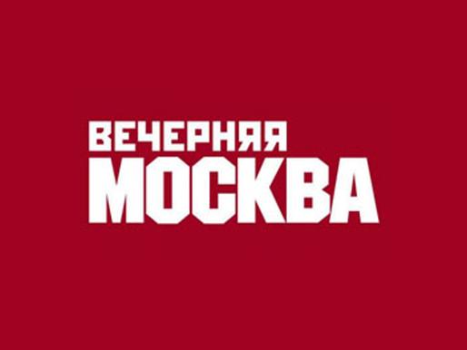 Механизм выплат накопительной пенсии предложили пересмотреть в России