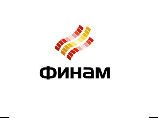 Перспективы пенсионной системы РФ: накопления остались, будущее туманно