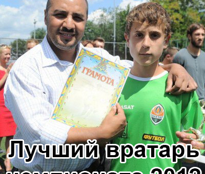 Лучший из Луганска