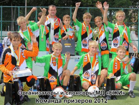Луганск победитель