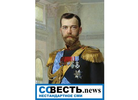 ФИЛЬМ «ОБОЛГАННЫЙ ГОСУДАРЬ». Полная версия. Сергий Алиев. (ВИДЕО)