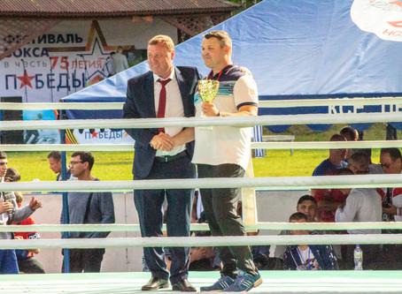 Фестиваль бокса