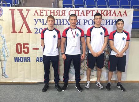 IX летняя Спартакиада учащихся (юношеская) России 2019 года