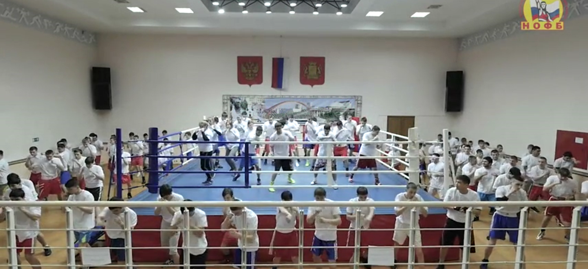"Флешмоб ""Бокс объединяет"""