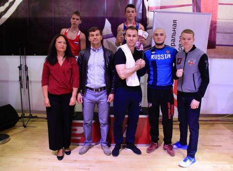 Всероссийское соревнование по боксу памяти ЗМС СССР чемпиона мира А. Кошкина
