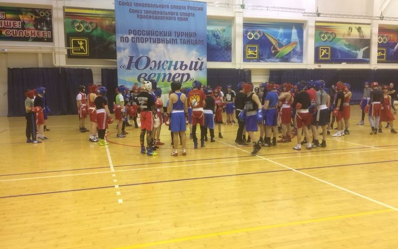 Тренеровочные сборы юноши 13-14 лет
