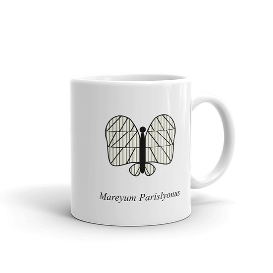 Datavizbutterfly - Mareyum Parislyonus - Mug