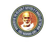 Sree Narayana Mission Home