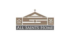 All Saints Home