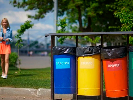 Оплата за вывоз бытового мусора: кто за что платит?