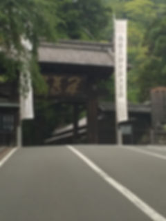 Main Entrance to Minobusan