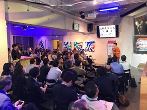VirtualiSurg notre partenaire de la chaire immersive learning à Tokyo