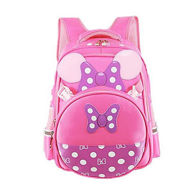 Little Misses Faux Leather Backpack