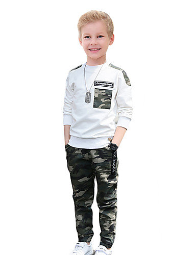 Little Camo Sweat Set