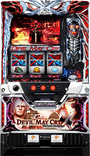 Devil May Cry X - Cross (Enter Rise)
