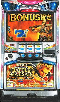 Battle Caesar (Mizuho)