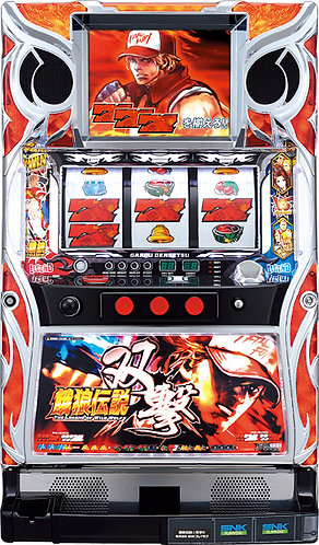 Garou Densetsu Sougeki (SNK Play More)