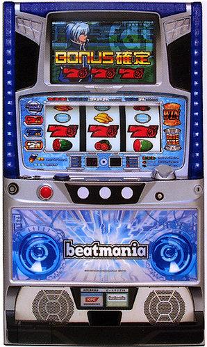 Beat Mania (KPE)