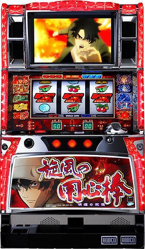 Kaze no Youjinbo - Kochou no Kioku (Rodeo)