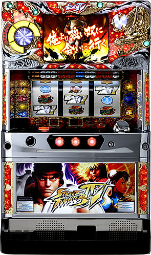 Street Fighter IV (Enter Rise)