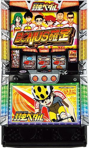 Pachislo TV Animation Yowamushi Pedal (Olympia)