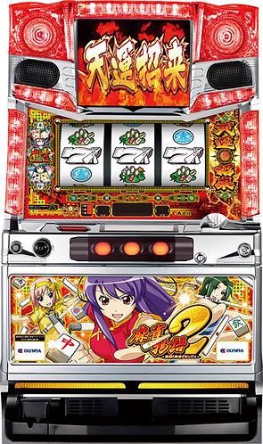 Mahjong Monogatari 2 (Olympia)