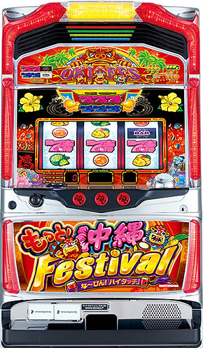 Motto Okinawa Festival - 30mm (Pioneer)
