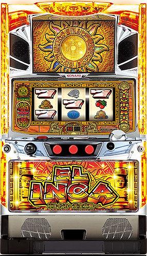 El Inca Ougon Bunmei (KPE)
