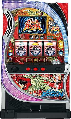 Cyber Dragon 2 (Yamasa)