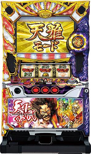 Tenkafubu 3 (Yamasa)