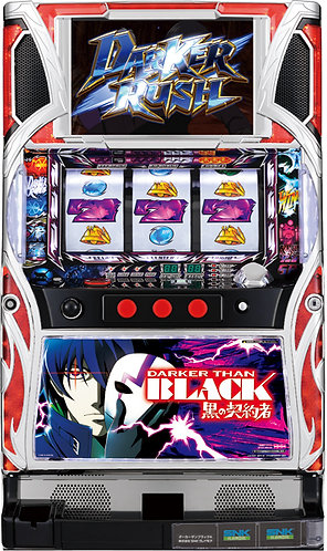 Darker than Black - Kuro no Keiyakusha (SNK Play More)