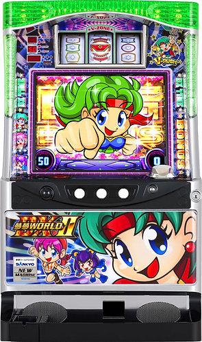 Mu Mu World DX II (Sankyo)
