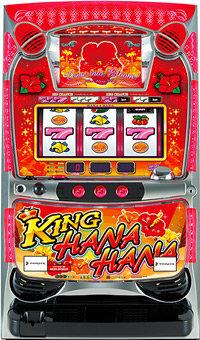 King Hana Hana - 30mm Main Panel (Pioneer)