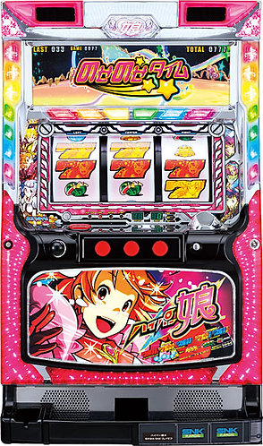 Hyper Musume (SNK Play More)