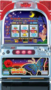 Nangoku Sodachi - Butterfly  Panel 25mm (Olympia)