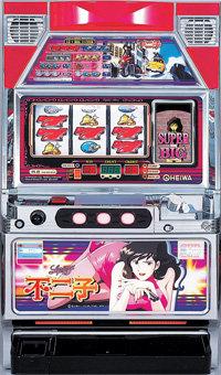 Fujiko 2 (Heiwa)