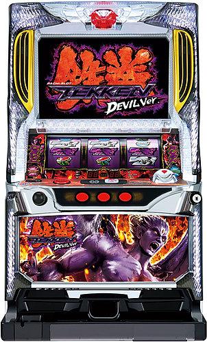 Pachislo Tekken Devil ver. (Yamasa)