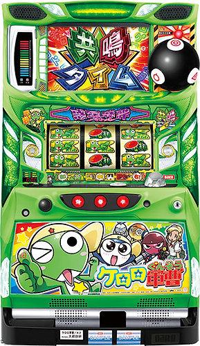 Keroro Gunso - SGT. Frog (Daito)