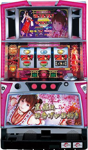 Pachislo Seira wa Otsuge ga Osuki (Ginza)